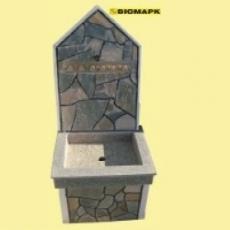 Βρυσάκι BPO-01 με πέτρα & Γρανίτη