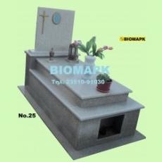 Μνημείο ΜΝΗΜ-25