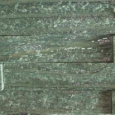 ΣΤΕΝΑΡΙΑ ΚΟΛΛΗΜΕΝΑ PANEL (15χ60εκ.) - GREEN B (ΣΤΕ-009)