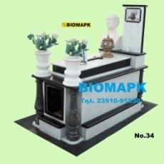 Μνημείο ΜΝΗΜ-34