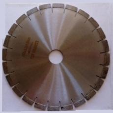 Δίσκος Γρανίτη Φ350